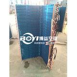 L型蒸发器-厂家直销-定制加工热线4008-707-202