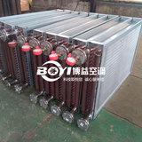 广东佛山空调表冷器定制-厂家直销-定制电话4008-707-202
