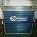 供应空调蒸发器-厂家直销-可按图纸定制