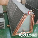博益V型冷凝器-厂家直销-非标定制