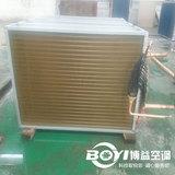 金箔翅片蒸发器厂家定制-博益空调配套设备制造