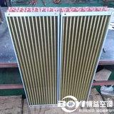 金箔冷凝器厂家定制-博益空调-定制非标空调两器