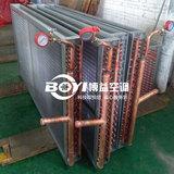 广东佛山博益空调蒸发器-厂家直销-欢迎定制-联系电话4008-707-202