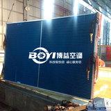 亲水箔蒸发器-广东佛山厂家直供-欢迎垂询4008-707-202