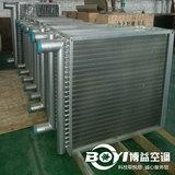 散热器厂家定制-博益空调配套设备