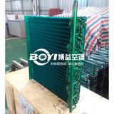 广东佛山空调冷凝器-生产厂家直供-定制电话4008-707-202