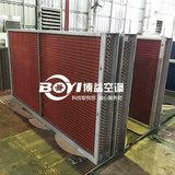 广东佛山海天定制亲水铜箔表冷器-厂家非标定制-热线电话4008-707-202