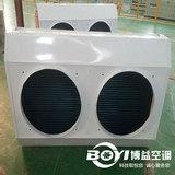 风扇孔冷凝器厂家定制-博益空调配套设备