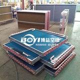 广东佛山翅片蒸发器-厂家直销-欢迎非标定制-联系电话4008-707-202